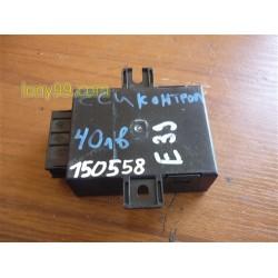 Еси контрол за BMW E39 (96-04)