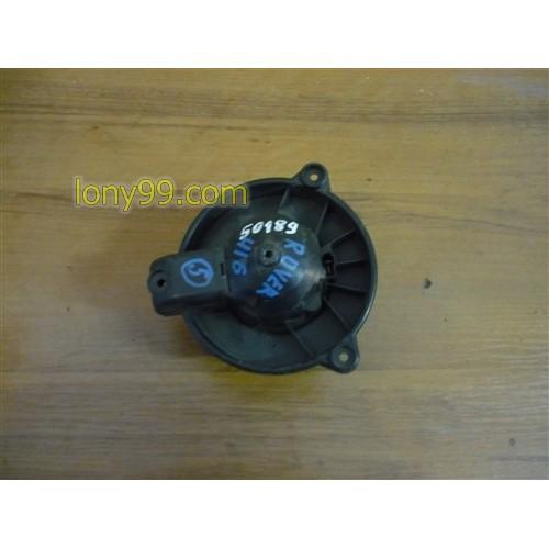 Моторче - парно за Rover 416 (90-99)
