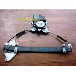 Стъклоповдигач за Chevrolet Epica-преден ляв (ел) (08-)