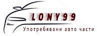 Автоморга "Lony99" - Авточасти втора употреба
